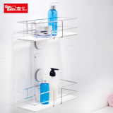 Shop For Suction Cup Double Layer Bathroom Shelf