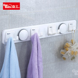 Low Cost Plastic Punched Bathroom Towel Rack Bathroom Exhaust Hook Suction Adhesive Hook