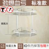 Sale Bathroom S*ck*d Wall Rack Online China