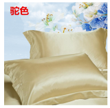 Who Sells Summer Beauty Silk Pillowcase Solid Color Student Single Pillow Cover Silk Pillow 48 74 Special Soft Silky The Cheapest