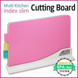 Best Deal Sun Korea Antibacterial Cutting Chopping Board 4 Set Intl