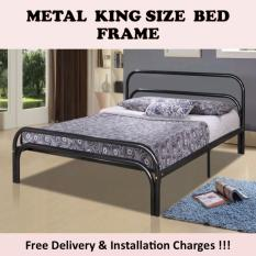 SUNNY Queen / King Size Bed