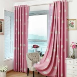 Compare Price Sunshop Cloud Sky Pattern Curtain Coated Blockout Eyelet Window Drape Room Home Decor 100Cm 250Cm Intl On China