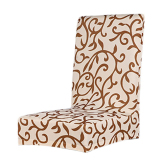 Best Reviews Of Super Fit Stretch Removable Washable Short Dining Chair Cover Protector Seat Slipcover For Hotel Dining Room Ceremony Print Coffee Intl