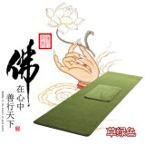 Sale Buddhist Large Prayer Mat Super Smooth Big Baidian Oem