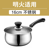 Supor 18 Cm Mini Gas Spicy Small Pot Cooking Pot Review