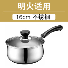 Supor 18 Cm Mini Gas Spicy Small Pot Cooking Pot Promo Code
