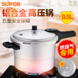 Buy Supor 26 Cm Yl269H2 Flame Fuel Gas Pressure Cooker Cheap China