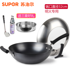 Buying Supor Fc32T1 32 Cm Paintcoat Cast Does Not Rust Gas Stove Wok