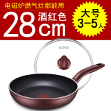 Lowest Price Supor Flat Pot Does Not Stick Pot Wok No Fumes From Frying Pan Fried Steak Egg Pot With Pj28K4 Cooker Wok