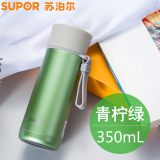 Buy Supor Female Men S Stainless Steel Cups Insulated Cup