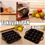 Low Price Takoyaki Pan 16 Holes Made In Korea Homemade Snacks Snack Crate Popular In Korean Homemade Food Family Home Cooking Food Cake Intl