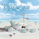 Retail Tea Set Home European Bone China Coffee Cup Set Coffee With Suit English Afternoon Tea Set