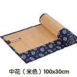 Tablecloth Coffee Table Large Japanese Tea Ceremony Zero With Chinese Table Flag For Sale