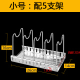 Price Youteng With Connected To Water Tray Stainless Steel Cutting Board Rack Pot Rack Oem China