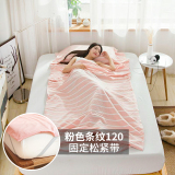 Best Rated Terry *D*Lt Thin Portable Travel Bedsheet Washed Cotton