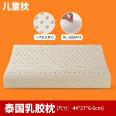 Retail Price Thailand Curve Massage Care Cervical Pillow