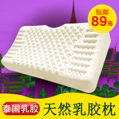 Review Thailand Natural Latex Pillow China