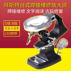 Thanks To Manchester Enlarge Mirror Led With Light Old Reading Welding Watch Mobile Phone Repair Tool Table Lamp Micro Carving Deal