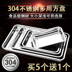 Cheapest Thick Deep Plate Stainless Steel Square Plate