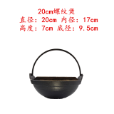 Thread Pot Japanese Cast Iron Pot With Handle Pot Clay Pot Pan Alcohol Stove Pot Japanese Style Small Pot Lower Price