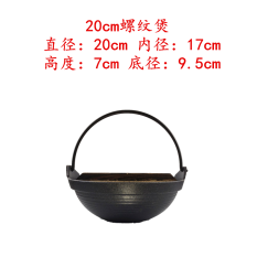 Where Can I Buy Thread Pot Japanese Cast Iron Pot With Handle Pot Clay Pot Pan Alcohol Stove Pot Japanese Style Small Pot