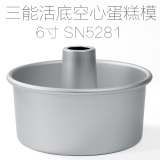 Price Sn7 Chimney Style Oven Baking Mold China