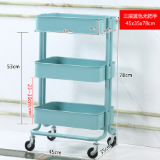 Coupon 3 Tier Mobile Storage Unit