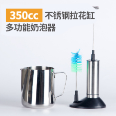 Where To Buy Electric Coffee Hit Not Stainless Steel Pull Flower Cup To Fight Milk Is