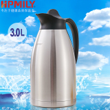 Review Hpmily 3L Stainless Steel Personal Thermos China