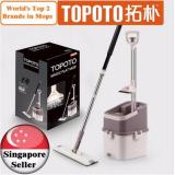 Review Topoto Z8 Mop Free 1 Extra Mop Heads Total 3 Mop Heads In The Box Singapore