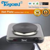 Review Toyomi Single Hot Plate Hp 601 On Singapore