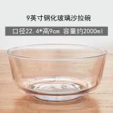 Buy Suit Salad Home Large Baking Cold Noodles Bowl Glass Bowl Oem