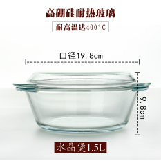 Who Sells Transparent Heat Resistant Glass Bowl With Lid Instant Noodle Bowl Cheap