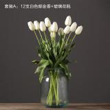 Faux Tulips Shopping