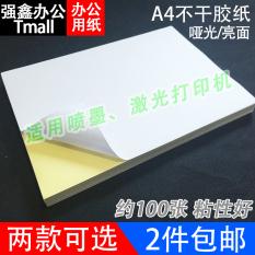 Promo Zhuolian A4 Printable Sticker Paper
