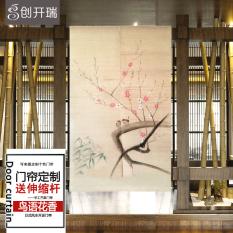 Home feng shui Japanese door curtain