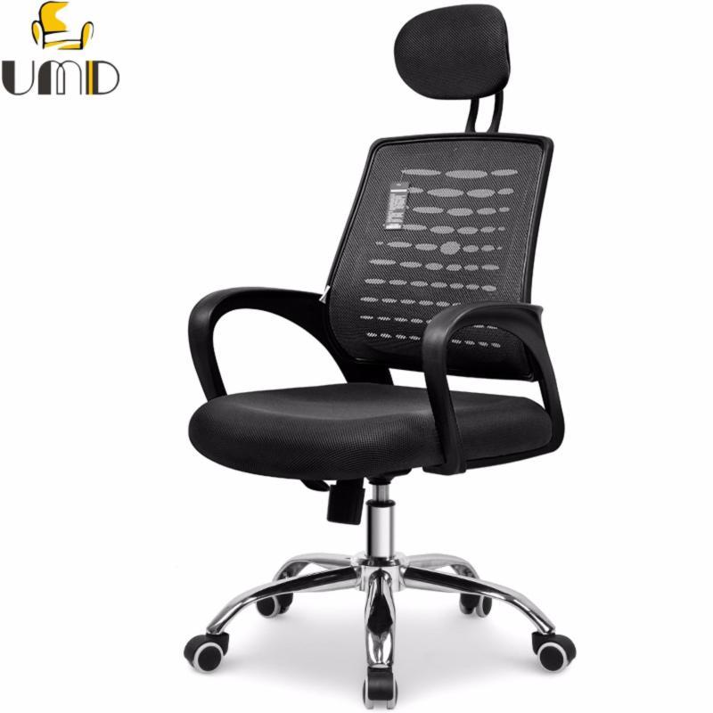(Free Installation/1 Year Warranty) UMD steel wheel ergonomic mesh office chair computer chair study chair typist chair X16 Singapore