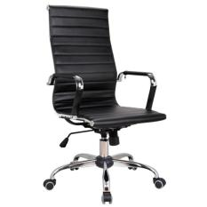UMD Designer High Back Executive Chair (Free Installation)