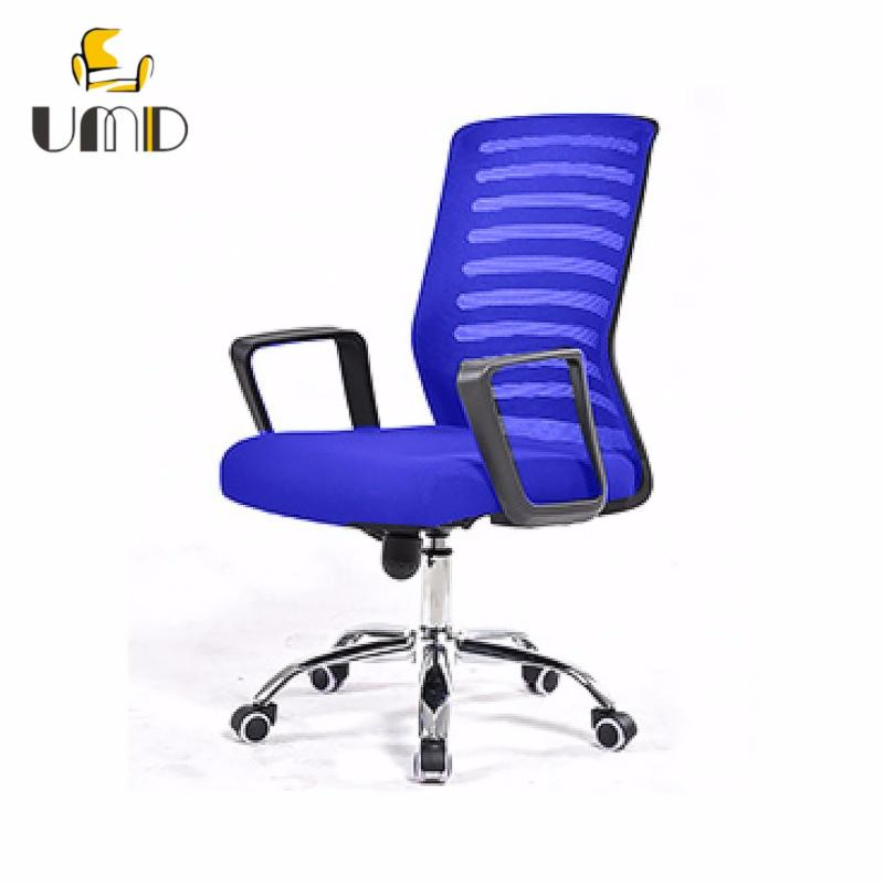 UMD Ergonomic mesh chair S5 (Blue) (Free Installation for purchase of 2 chairs & above) Singapore
