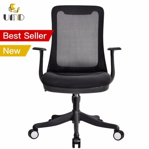 (Guaranteed 3-Day Delivery Now)(DIY Installation Required)UMD Ergonomic mesh office chair Q53 Singapore