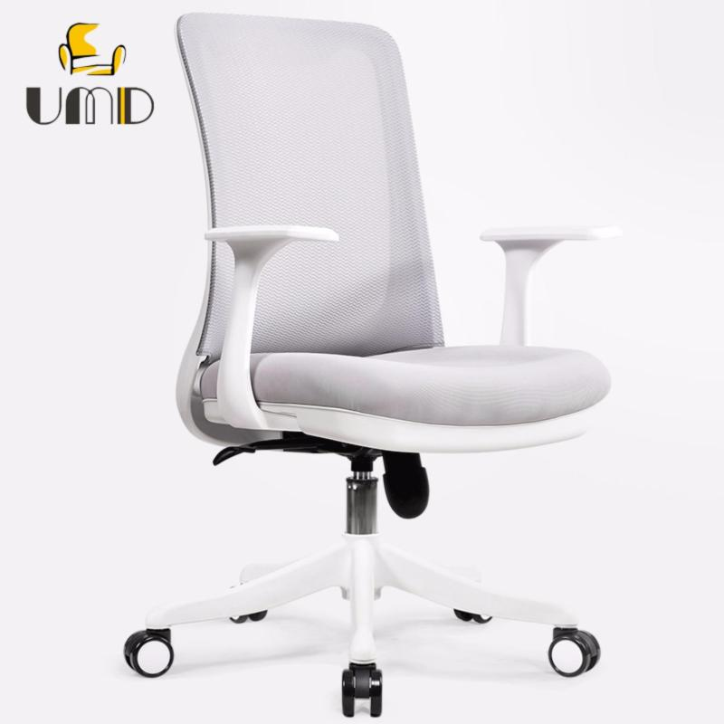 UMD Ergonomic mesh office chair designer chair Q53 Singapore