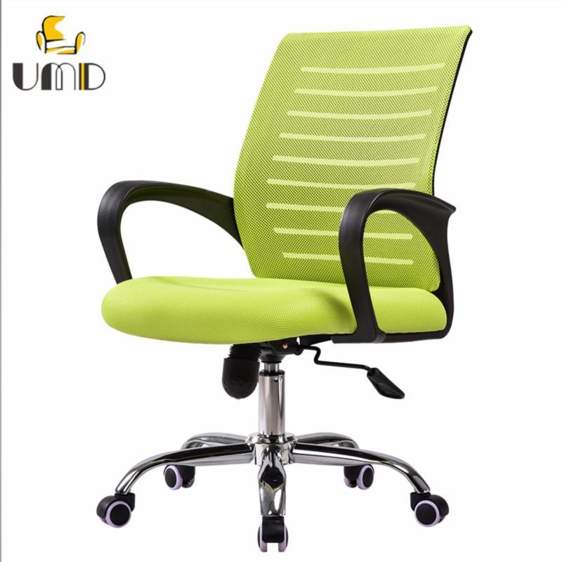 (Free Installation/1 Year Warranty) UMD Ergonomic mesh office chair computer chair typist chair study chair W11 Singapore