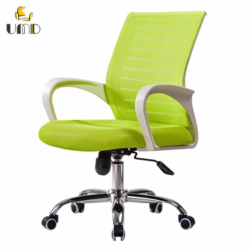 UMD Ergonomic Mid-Back mesh office chair  W11 (Free Installation for purchase of 2 chairs & above) Singapore