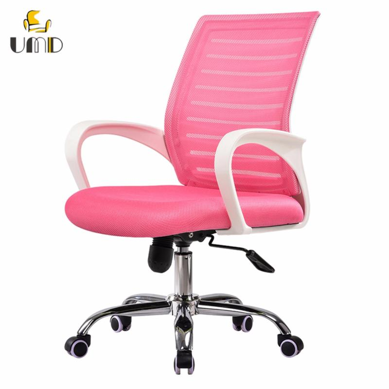 (Free Installation/1 Year Warranty) UMD Ergonomic study chair computer chair mesh office chair  W11 Singapore