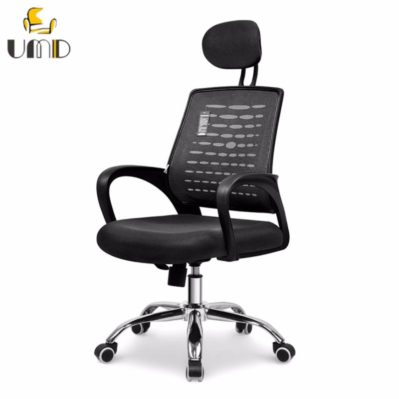 UMD Ergonomic Office Chair Mesh Chair Computer Chair W16 (Free Installation for purchase of 2 chairs & above) Singapore