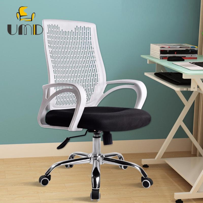 UMD Ergonomic Office Chair Mesh Chair S2 (White Frame Black Seat) Singapore