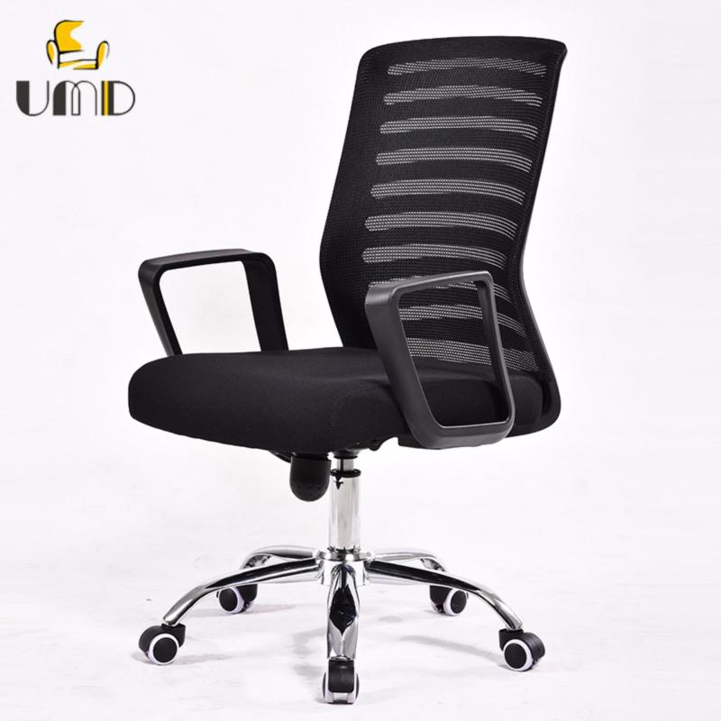 UMD Hight-Back Ergonomic Mesh Office Chair S5 (Black Color) Singapore