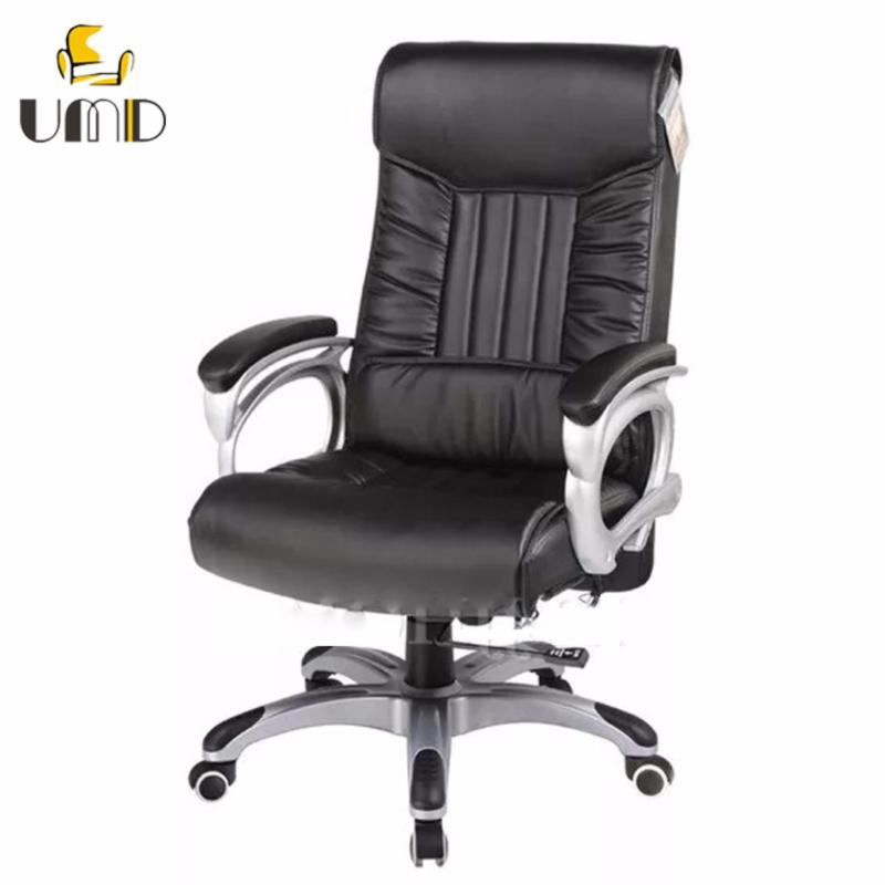 UMD Boss Chair Office Chair Genuine Leather 501 (Black) Singapore