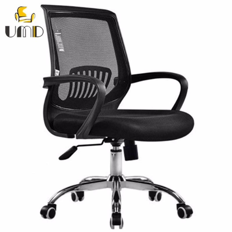 UMD Modern Design Low back Steel base Ergonomic Mesh Chair W18 (Free Installation for purchase of 2 chairs & above) Singapore